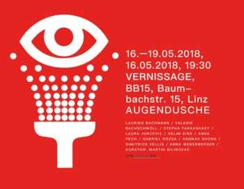 AUGENDUSCHE – Ausstellungseröffnung