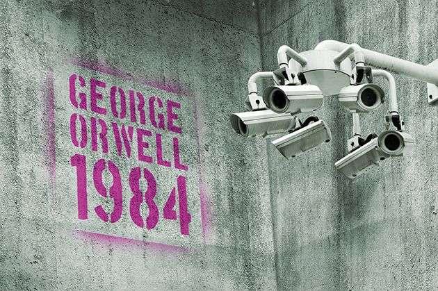 1984 - Bild 1554890863