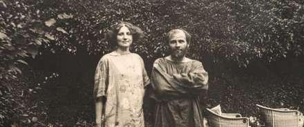 Gustav Klimt-Zentrum   SONDERFÜHRUNG: GEBURTSTAG EMILIE FLÖG