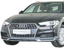 Audi A4 Allroad quattro 2,0 TDI