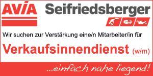 W19 Upseller Seifriedsberger