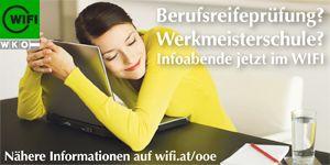 WIFI Banner BRP+WMS