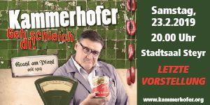 Banner Upseller Derniere Kammerhofer